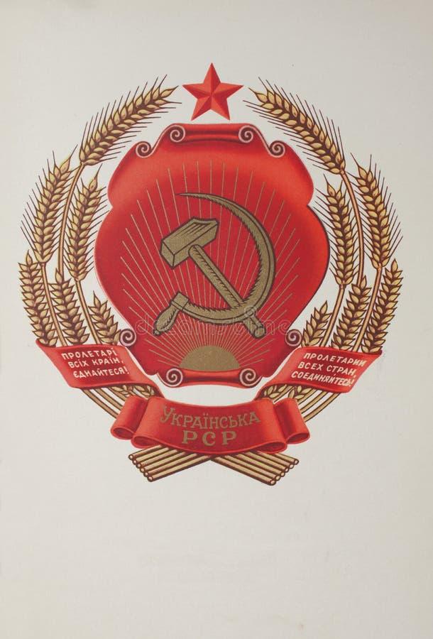 Żakiet ręki Ukraińska Radziecka Socjalistyczna republika zdjęcia royalty free