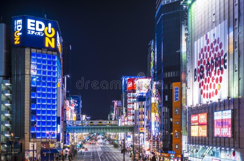Akihabara zdjęcia stock
