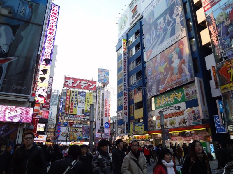 Akihabara apretado fotografía de archivo libre de regalías