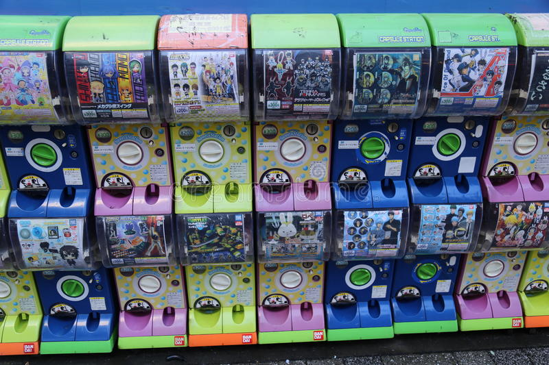 Akihabara, Japan - Capsule Machines. This image was captured in Akihabara, Japan in November 2014 with a Canon 6D royalty free stock images