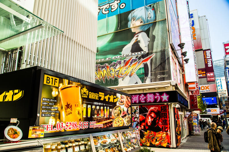 Akihabara, Japan. This image was captured in Akihabara, Japan in November 2014 with a Canon 6D stock photos