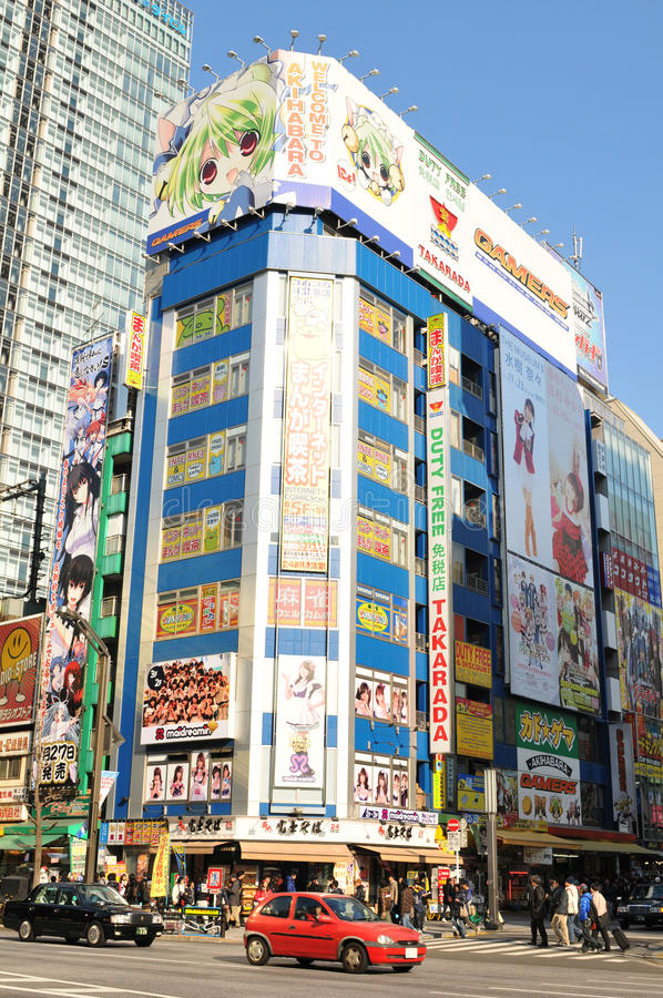 Akihabara Shops Editorial Photography