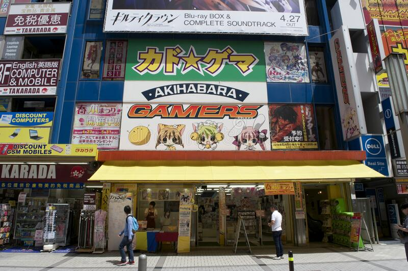 Akihabara Is A Popular Shopping District With Electronics Stores, Animation And Video Game Shops