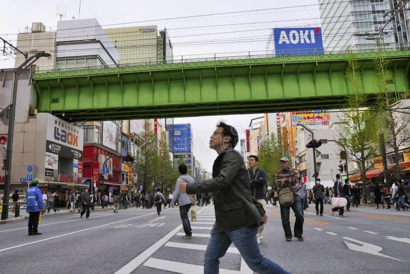 Download Akihabara, Tokyo editorial photography. Image of city - 20748332