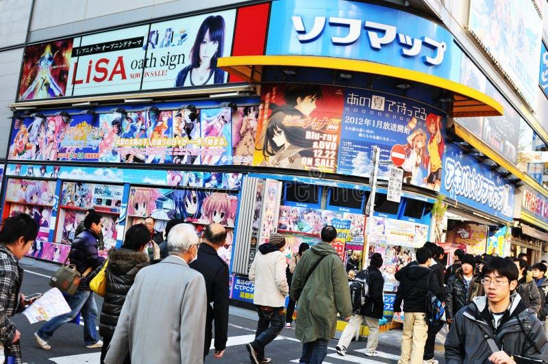 Akihabara, Tokyo immagine stock libera da diritti