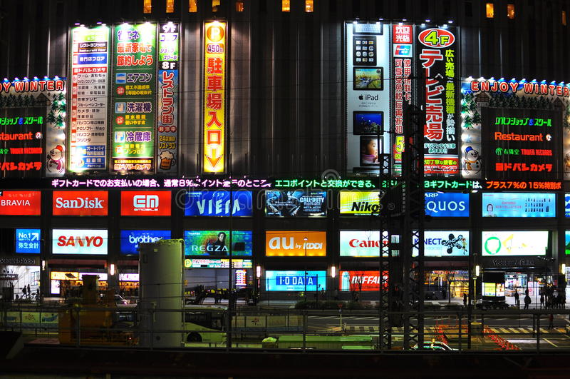 Akihabara, Tokyo, Giappone immagini stock libere da diritti