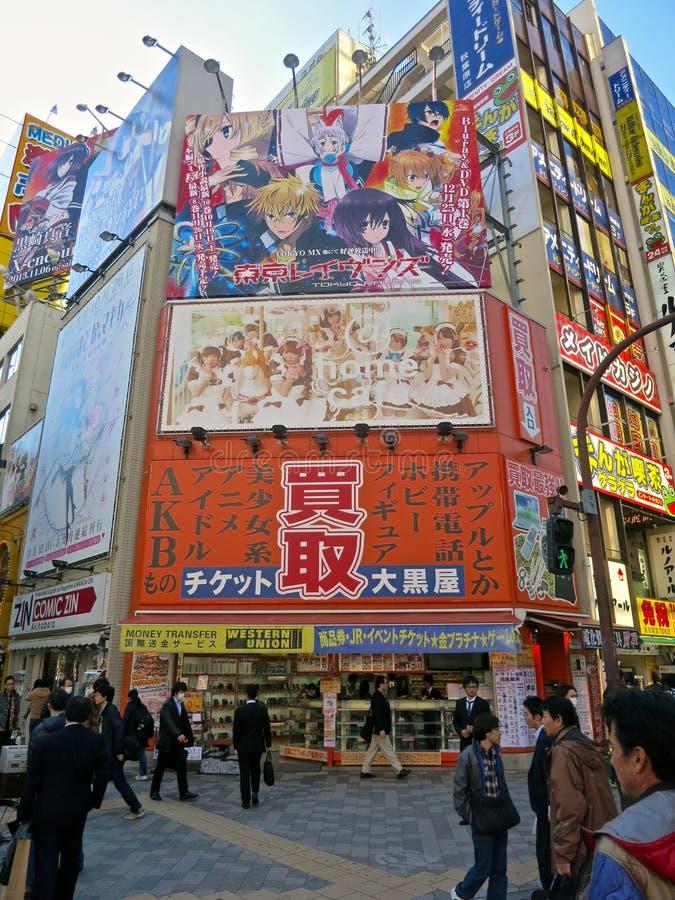Akihabra Anime i Otaku okręg Japonia, -- Akihabra w Tokio jest miejscem Kupować komiksy, zabawki i Więcej Anime, obraz royalty free