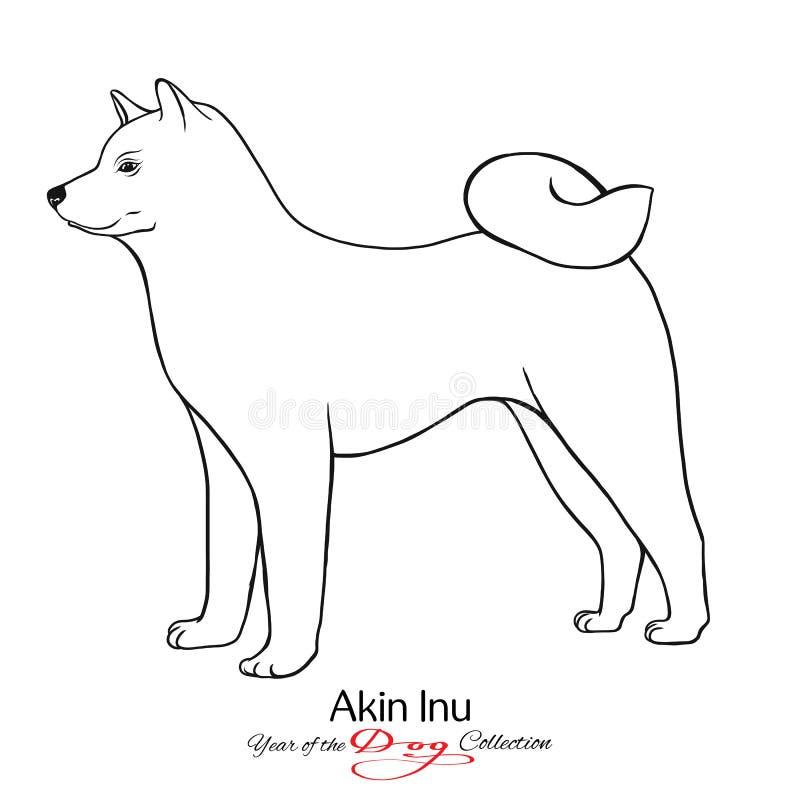 Akin inu dessin graphique noir et blanc d 39 un chien - Dessin d un chien ...