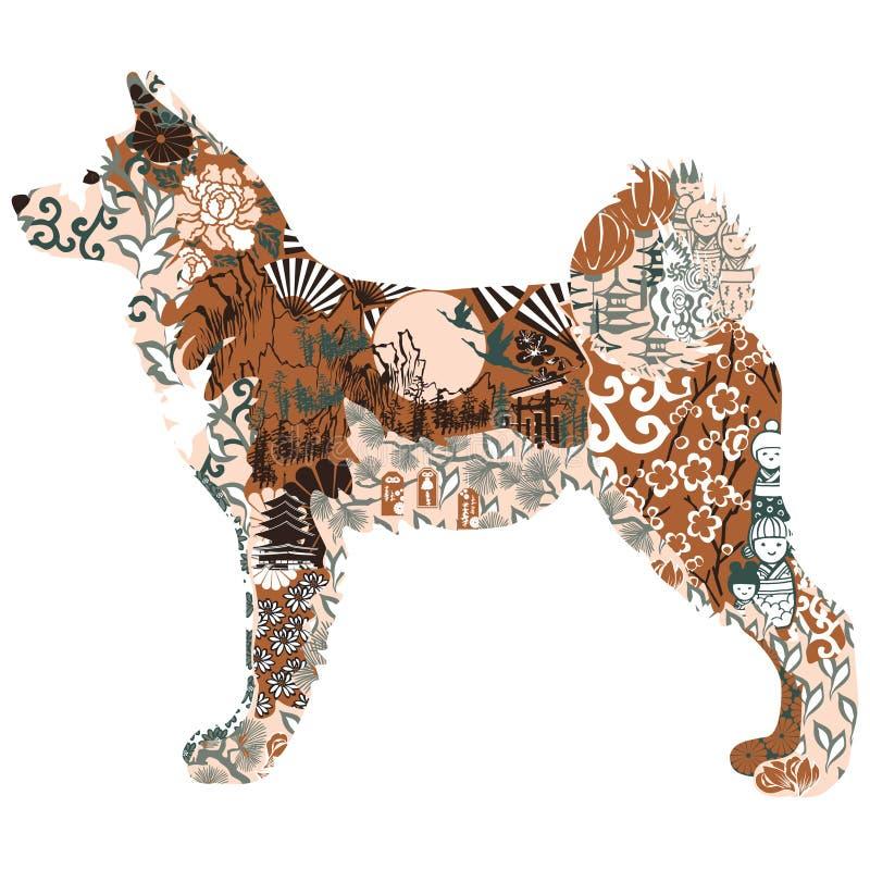 Akita hund på en vit bakgrund stock illustrationer