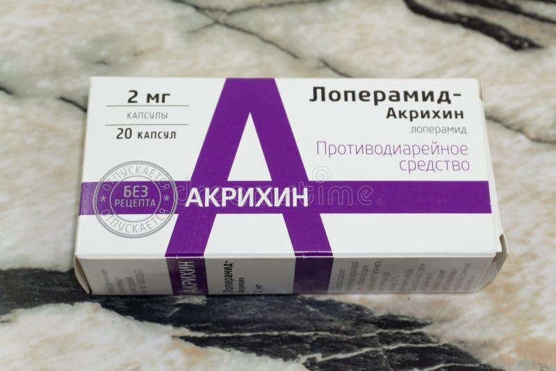 Akrikhin is een farmaceutische farmaceutische productielijn Rusland Berezniki 28 September 2018 royalty-vrije stock foto's