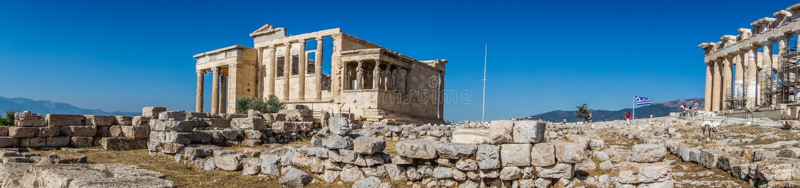 Akropolis in Athen lizenzfreies stockbild