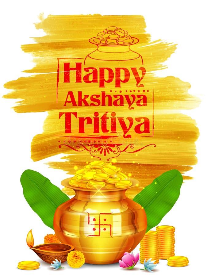 Akshay Tritiya庆祝 向量例证