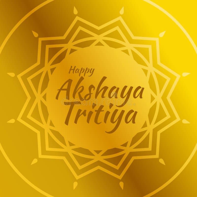 Akshaya Tritiya卡片节日  向量例证