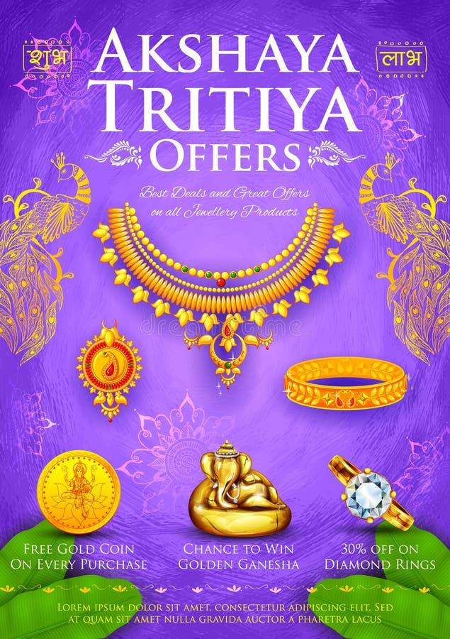 Akshaya Tritiya庆祝推销活动 皇族释放例证