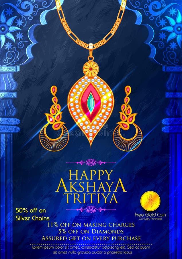 Akshaya Tritiya庆祝推销活动 向量例证