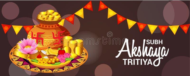 Akshaya Tritiya庆祝 库存例证