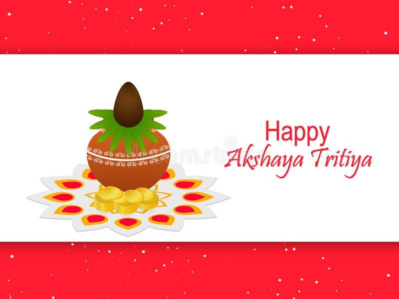 Akshaya Tritiya 库存例证
