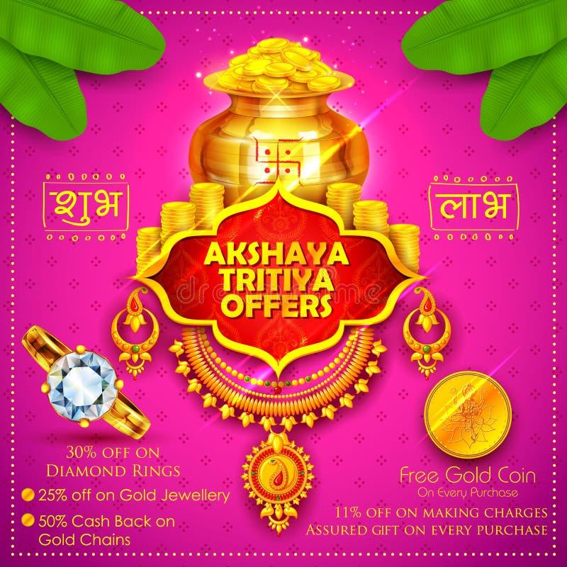 Akshaya Tritiya berömSale befordran stock illustrationer