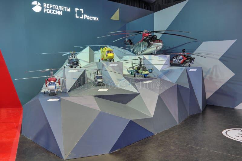 Aktiengesellschaft Russe-Hubschrauber lizenzfreies stockfoto