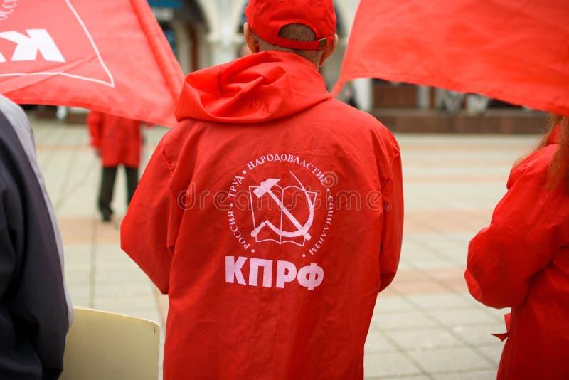 Aktivist av kommunistpartiet fotografering för bildbyråer