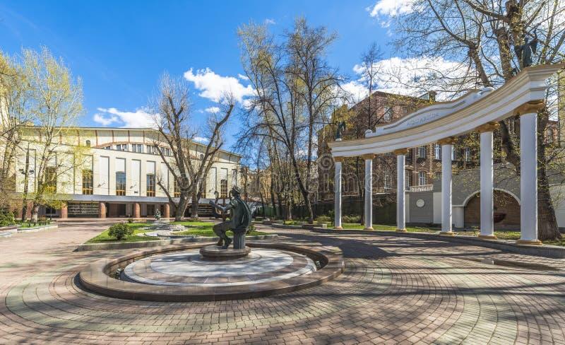 Akvariumträdgård i Moskva fotografering för bildbyråer