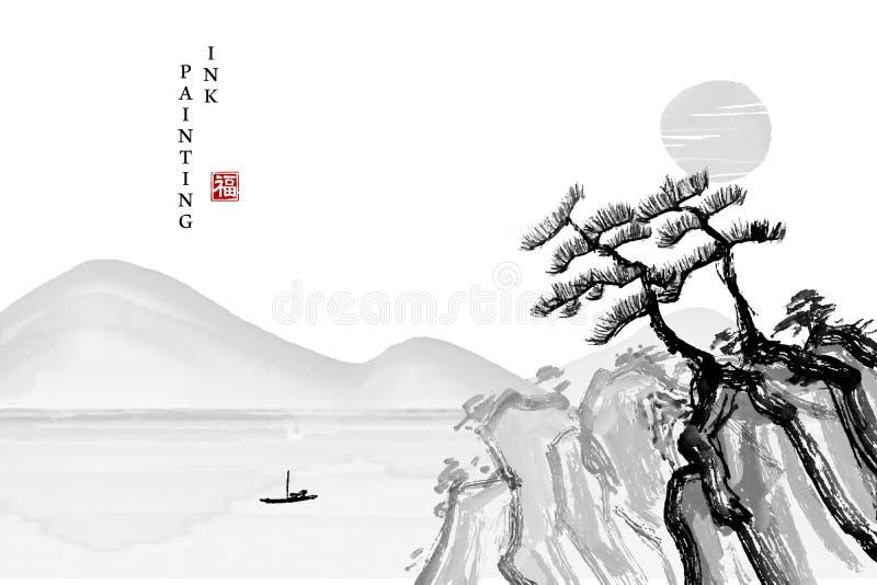 Akwarela atramentu farby sztuki tekstury ilustracji krajobrazu wektorowy widok sosna na skały i góry tle przek?ad ilustracji