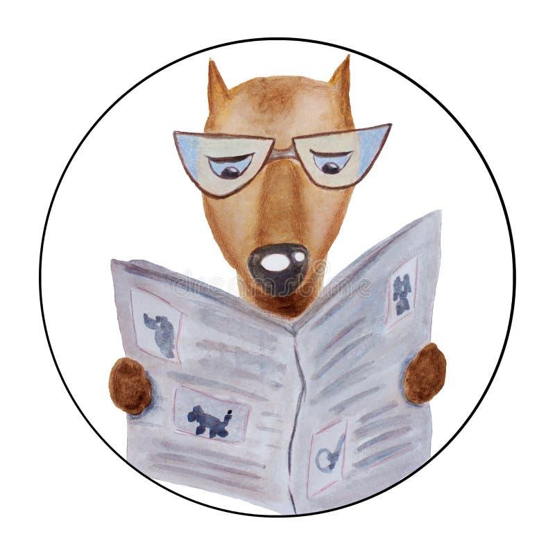 Akwareli czytania pies ilustracja wektor