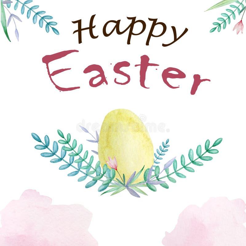Akwareli Easter żółty jajko z gałąź fotografia stock