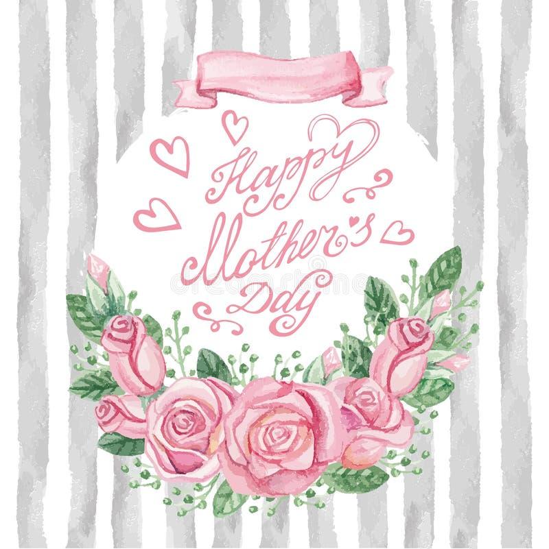 Akwareli róż różowy bukiet, nagłówek, obdziera Macierzystego dnia karta ilustracji