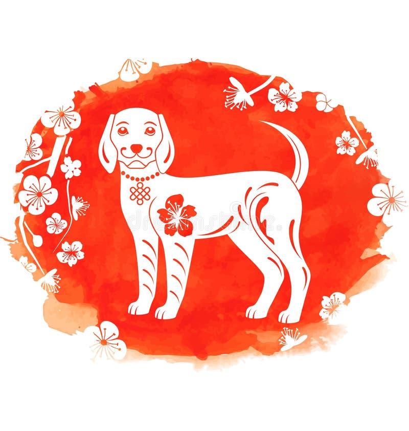 Akwareli tło z ziemia psem, zodiaka 2018 rok symbol, okwitnięcia Sakura kwiaty ilustracja wektor