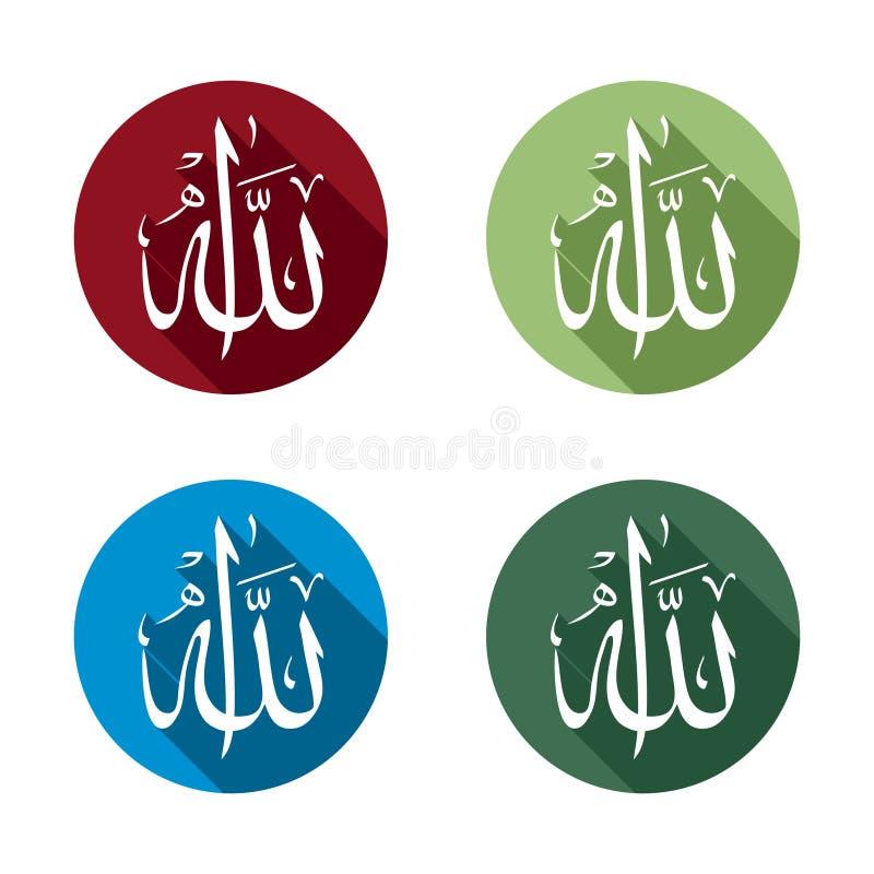 Alá en el ejemplo árabe del círculo de la escritura de la caligrafía libre illustration