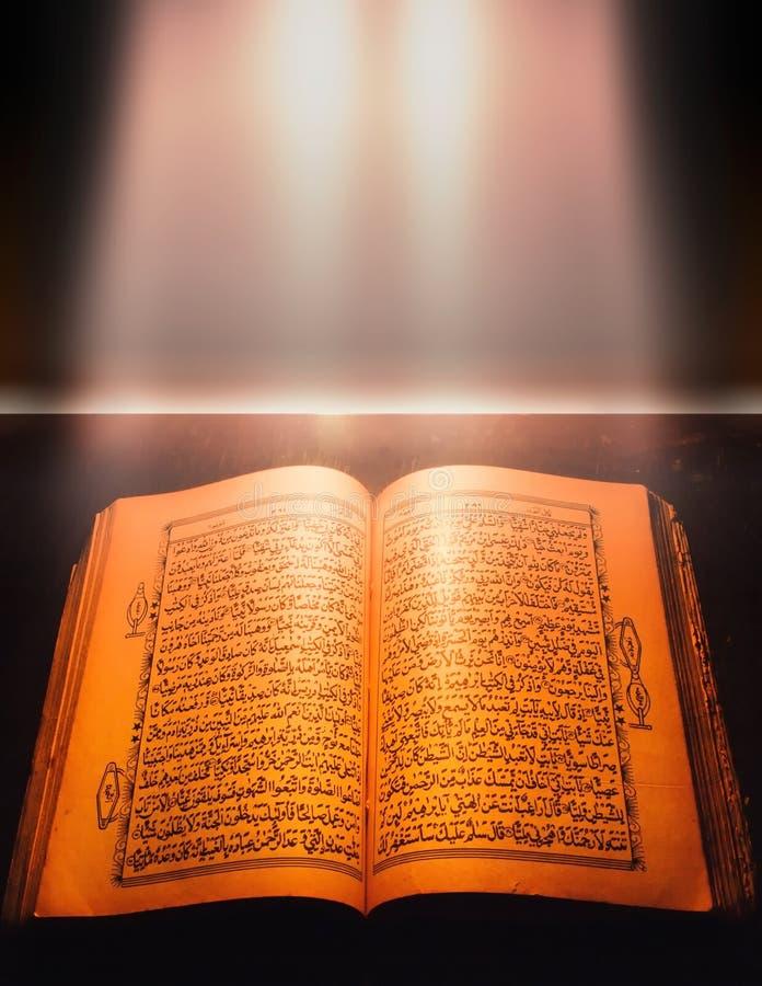 Al古兰经 免版税库存图片