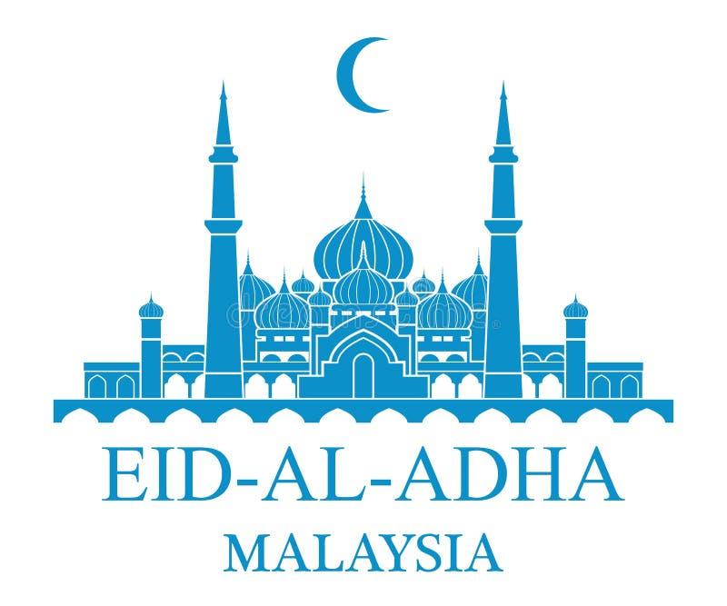 Al Adha Eid Μαλαισία διανυσματική απεικόνιση