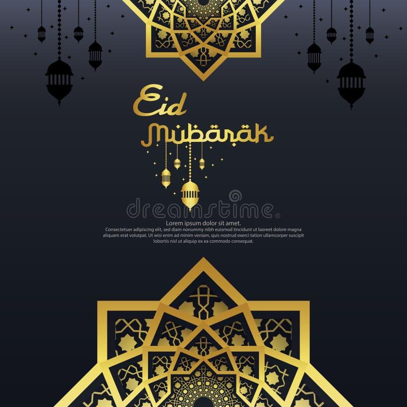 Al Adha Eid или Fitr Mubarak исламский дизайн поздравительной открытки абстрактная мандала с элементом фонарика орнамента и смерт иллюстрация штока