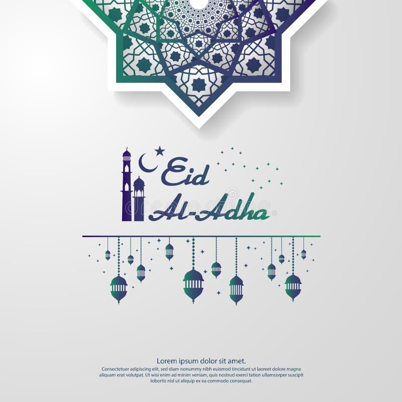 Al Adha Eid или Fitr Mubarak исламский дизайн поздравительной открытки абстрактная мандала с элементом фонарика орнамента и смерт иллюстрация вектора