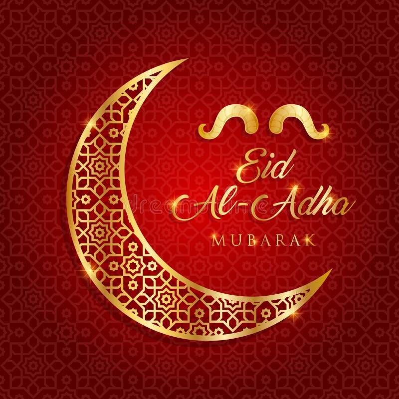 Al Adha Eid иллюстрация штока