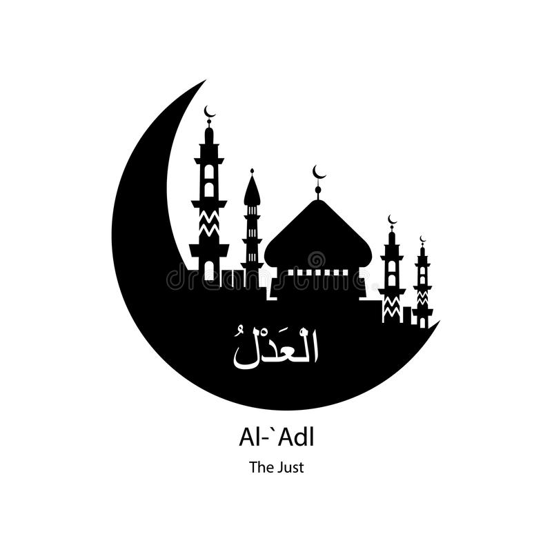 Al Adl Allah name in Arabic writing against of mosque illustration. Arabic Calligraphy. The name of Allah or the Name of God in tr. Anslation of meaning in vector illustration