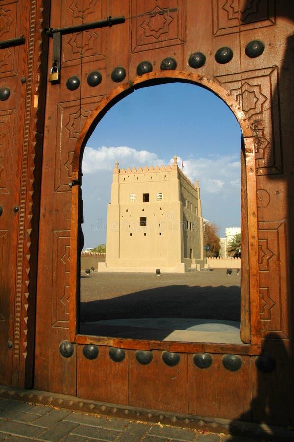 Al Ain Fort, Emirate av Abu Dhabi arkivfoton