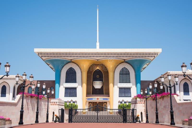 Al Alam pałac w muszkacie, Oman fotografia royalty free
