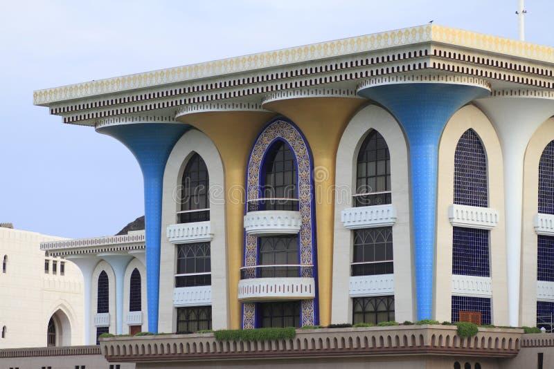 Al Alam Palace royalty-vrije stock foto's