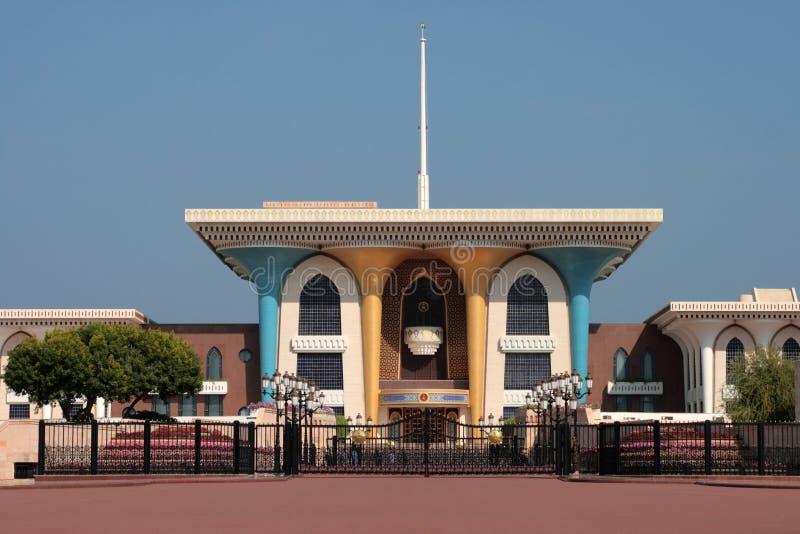 Al Alam Palace Muscat Oman royaltyfri fotografi