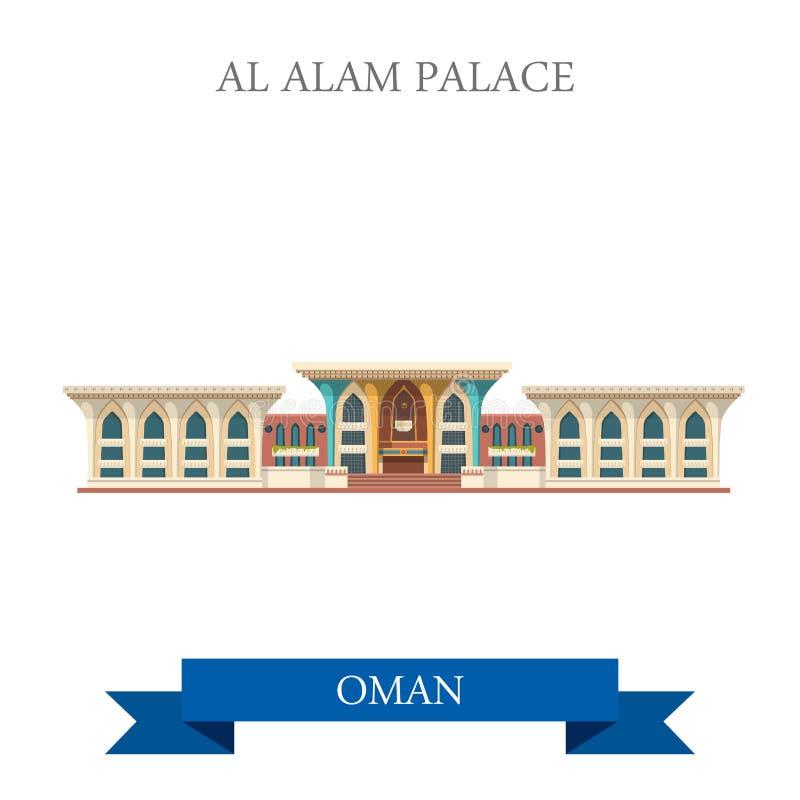 Al Alam Palace in vector vlakke de aantrekkelijkheidsreis van Muscateldruifoman stock illustratie