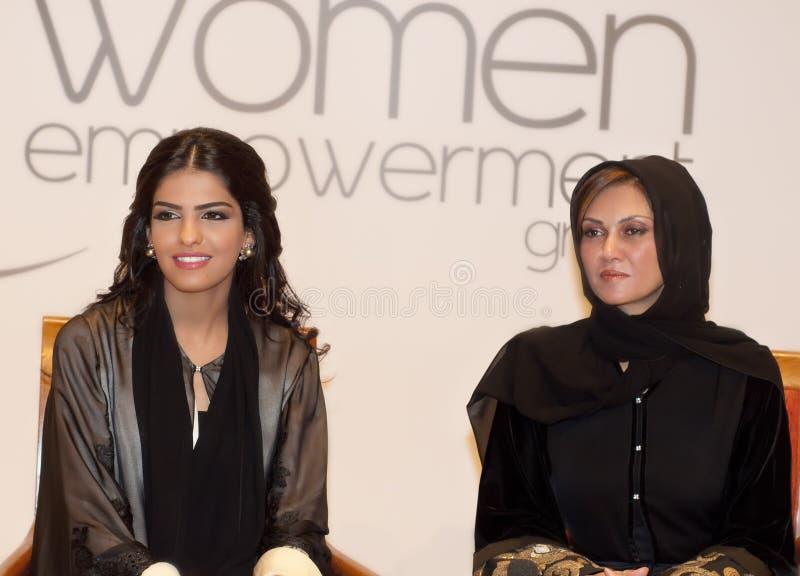 Al ameerah η πριγκήπισσα madani highness της sahar στοκ φωτογραφία με δικαίωμα ελεύθερης χρήσης