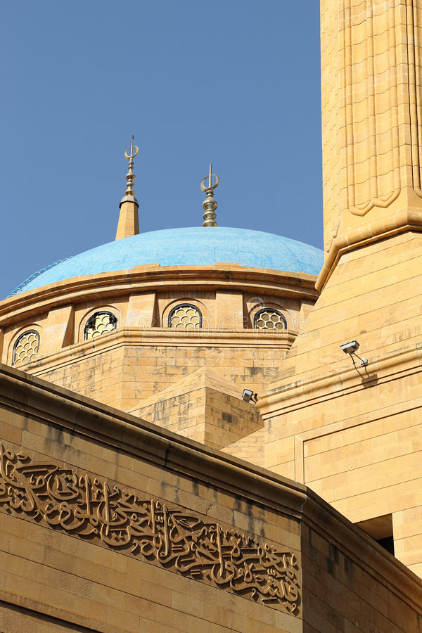 Al-Amine Mosque, Beyrouth image stock