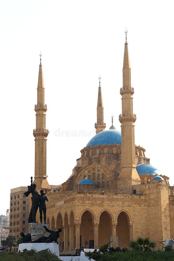 Al-Amine Mosque, Beyrouth photographie stock libre de droits