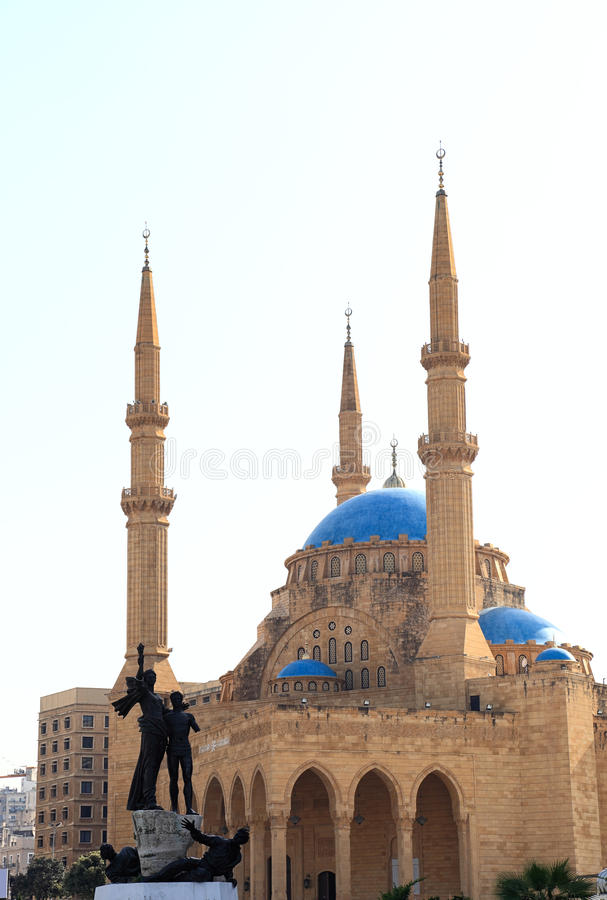 Al Amine Mosque, Beyrouth photo stock