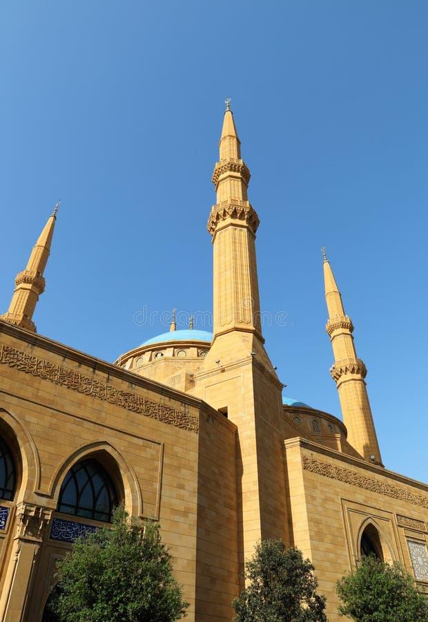 Al Amine Mosque, Beyrouth photographie stock libre de droits