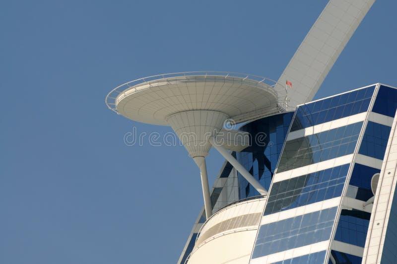 al arabski burj Dubai lądowisko zdjęcie royalty free