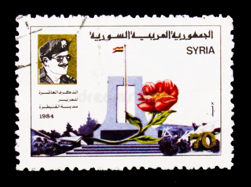 Al Assad, Al-Kuneitra αναμνηστικό serie, circa 1985 Προέδρου Hafez στοκ εικόνα με δικαίωμα ελεύθερης χρήσης