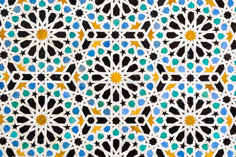 Al Attarine Madrasa foto de stock royalty free